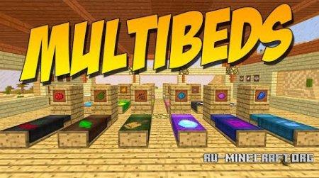 Скачать MultiBeds для Minecraft 1.9