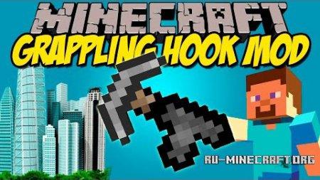 Скачать Grappling Hook для Minecraft 1.9