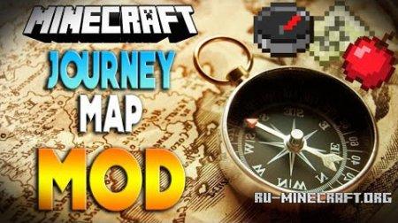 Скачать JourneyMap для Minecraft 1.10.2