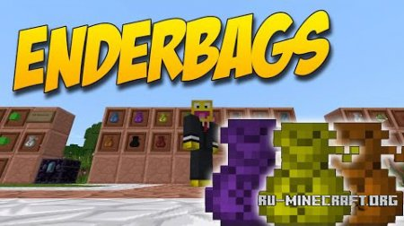 ������� EnderBags ��� Minecraft 1.10.2