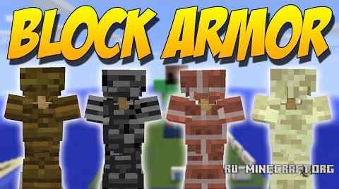 скачать мод Block Armor - фото 3