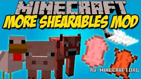 ������� More Shearables ��� Minecraft 1.9.4