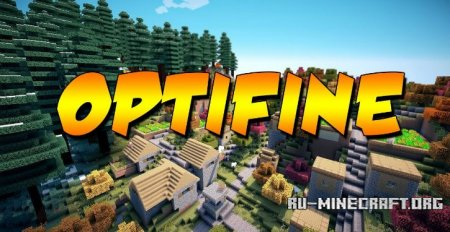 Скачать Optifine для Minecraft 1.10.2