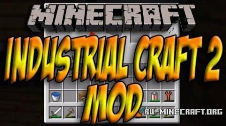 Скачать Industrial Craft 2 для Minecraft 1.10
