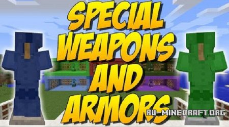 Скачать Special Weapons and Armors для Minecraft 1.9.4