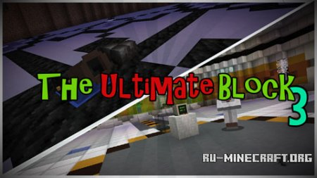 Скачать The Ultimate Block 3 для Minecraft