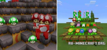 Скачать Super Mario [16×16] для Minecraft PE 0.15