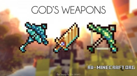 ������� God�s Weapons ��� Minecraft 1.9.4
