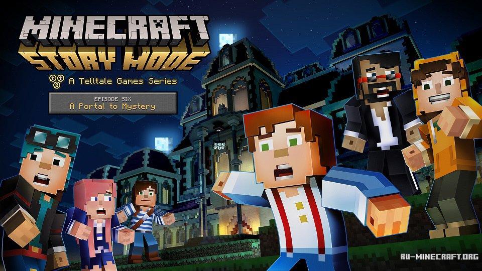 Minecraft стори мод скачать