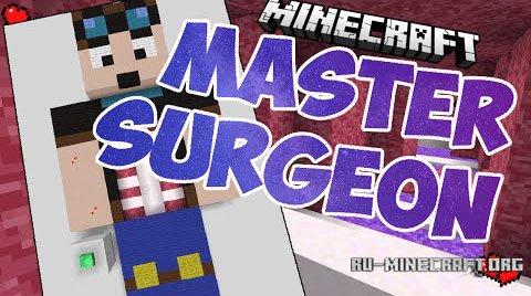 Скачать master surgeon для minecraft.