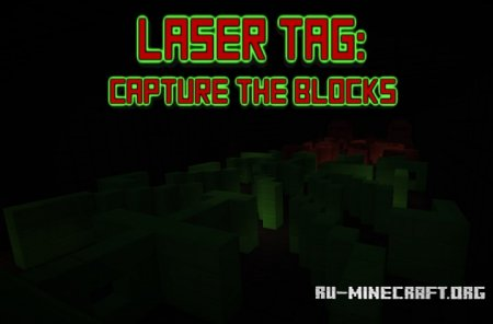 Скачать Laser Tag: Capture The Blocks для Minecraft