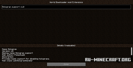 ������� World Downloader ��� Minecraft 1.9.4