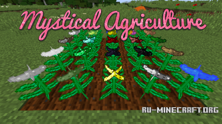 ������� Mystical Agriculture ��� Minecraft 1.10.2