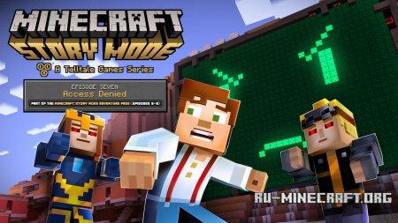 Лого Minecraft: Story Mode Episode 7 Доступ воспрещëн