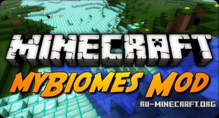 Скачать myBiomes для Minecraft 1.9