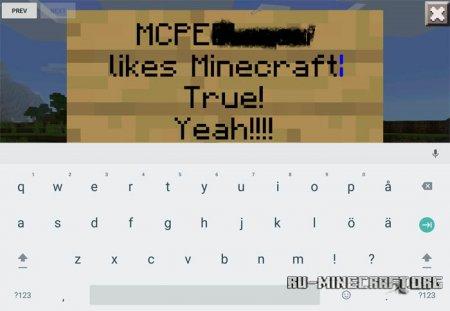 Скачать Sign Editor для Minecraft PE 0.15