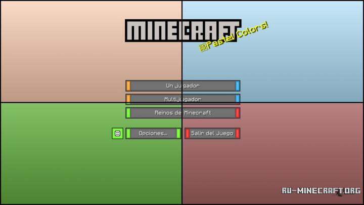 Скины по никам для minecraft (майнкрафт) 1.8.8, 1.8.3, 1.7 ...