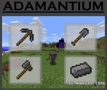 Скачать Adamantium для Minecraft 1.9