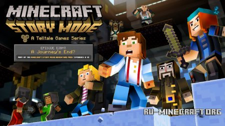 Лого Minecraft: Story Mode Episode 8 Конец пути