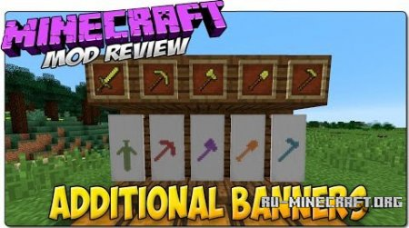 ������� Additional Banners ��� Minecraft 1.10.2