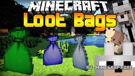 Скачать LootBags для Minecraft 1.9.4
