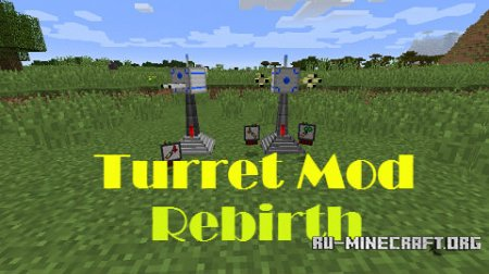Скачать The Rebirth of Turret для Minecraft 1.10