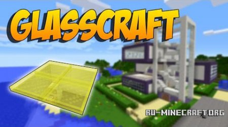 Скачать Glasscraft для Minecraft 1.9.4