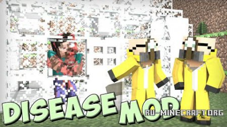 ������� Diseasecraft ��� Minecraft 1.9.4