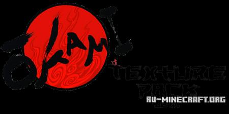 Скачать Okami [128x] для Minecraft 1.10