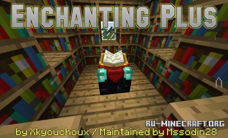 Скачать Enchanting Plus для Minecraft 1.9.4