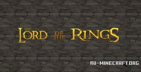 Скачать The Lord of the Rings [16x] для Minecraft 1.10