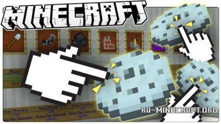 ������� Snow Shoveler ��� Minecraft