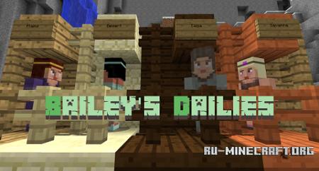 Скачать Bailey's Dailies для Minecraft 1.9.4