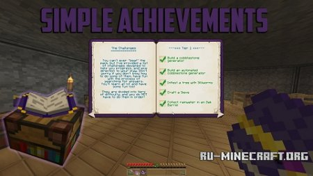 Скачать Simple Achievements для Minecraft 1.9.4