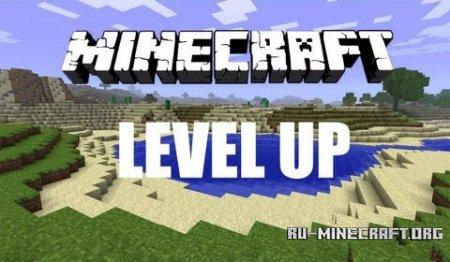 Скачать Level Up для Minecraft 1.9.4
