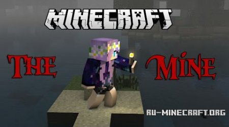 Скачать The Mine Horror для Minecraft