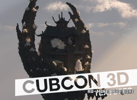 Скачать CubCon 3D [64x] для Minecraft 1.10