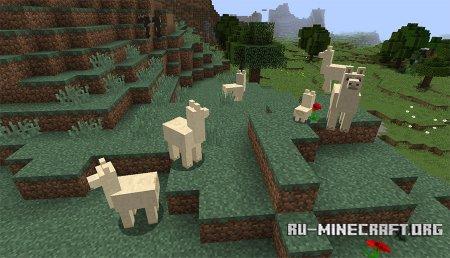 Ламы Minecraft 1.11