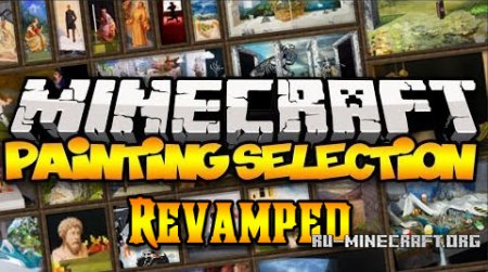 ������� Painting Selection Gui Revamped ��� Minecraft 1.10.2