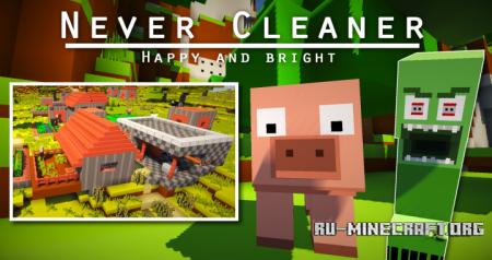 Скачать Never Cleaner [64x] для Minecraft 1.9