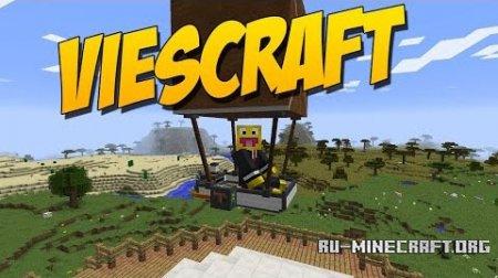 Скачать ViesCraft для Minecraft 1.9.4
