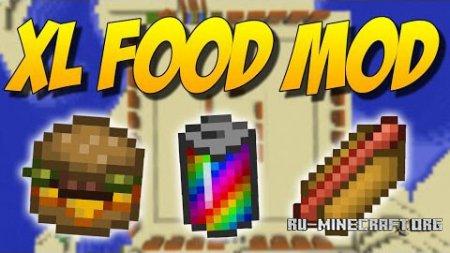 Скачать XL Food для Minecraft 1.9.4