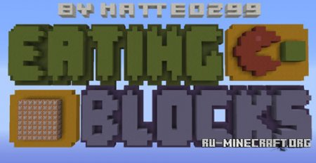 Скачать Eating Blocks Minigame для Minecraft