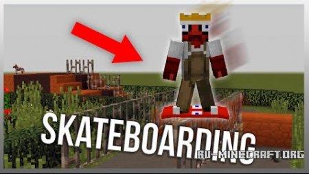 Скачать Skateboarding для Minecraft 1.9.4
