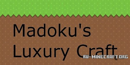 Скачать Madoku's Luxury Craft [128x] для Minecraft 1.9