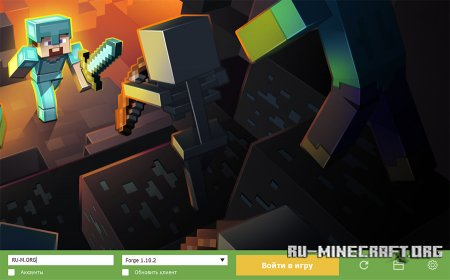 Майнкрафт Tlauncher Ru Minecraft Org