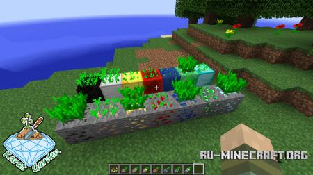 Скачать Karat Garden для Minecraft 1.10.2