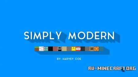 Скачать Simply Modern [64x] для Minecraft 1.10