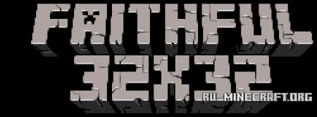 Скачать Faithful [32x] для Minecraft 1.11