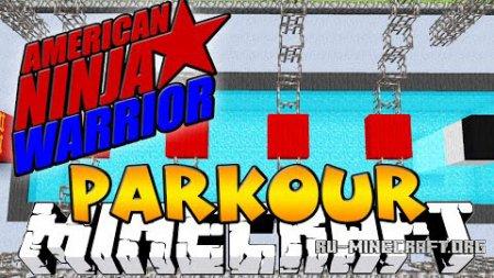 Скачать Ninja Warrior Parkour для Minecraft